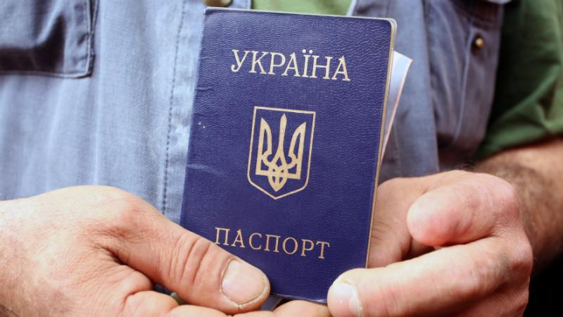 უკრაინა უკრაინის უკრაინული პასპორტი