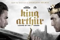 მეფე არტურის ხმალი, ოფიციალური პოსტერი