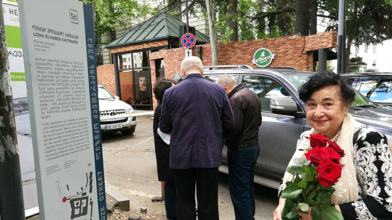 ლიზიკო ქავთარაძის ქუჩის სახელდება