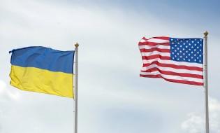 (c) US embassy in Ukraine