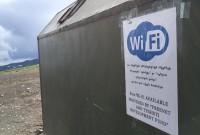 ინტერნეტის სიგნალის მიმღები უღელტეხილზე 30.06.17 ფოტო: კონსტანტინე სტალინსკი