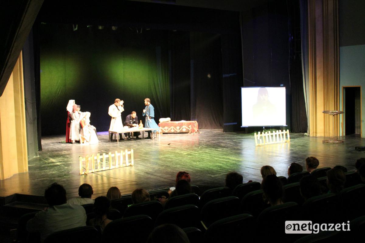 """""""კაცია-ადამიანი?!"""" - აზდაკის ბაღის შშმ მსახიობების შესრულებით 26.06.17 ფოტო: ნეტგაზეთი/გუკი გიუნაშვილი"""