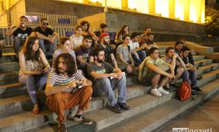 აუდიტორია #115-ის აქცია პარლამენტთან 09.06.17 ფოტო: ნეტგაზეთი/გუკი გიუნაშვილი