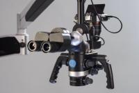 მიკროსკოპი