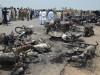 სატვირთოს აფეთქება პაკისტანში 24.06.17 ფოტო: EPA/FAISAL KAREEM