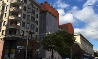 ისტორიის ინსტიტუტის შენობის/სასტუმრო რამადას პროექტი