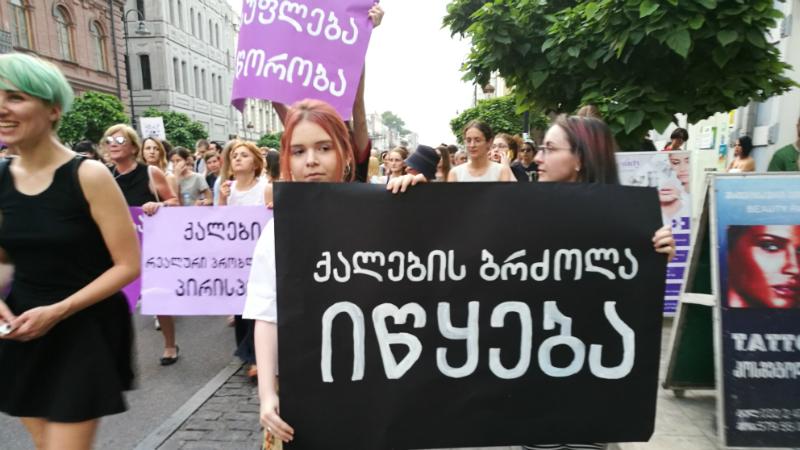 ქალთა სოლიდარობის მარში 19.07.2017