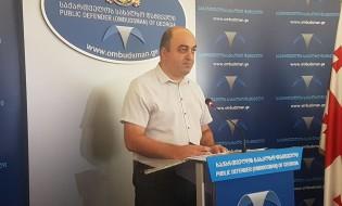 უჩა ნანუაშვილი