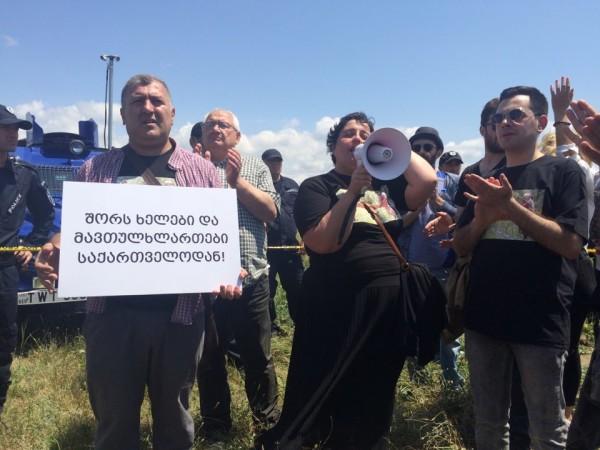 საპროტესტო აქცია არა ოკუპაციას ბერშუეთში, 14.07.2017. ფოტო: გიორგი დიასამიძე/ნეტგაზეთი