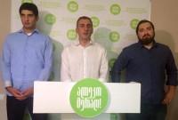 ვანო ნორაკიძე, ალეკო ელისაშვილი და ლაშა მესხი 20.07.2017. ფოტო: ნეტგაზეთი