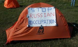 საპროტესტო აქცია რუსული ოკუპაციის წინააღმდეგ სოფელ  ბერშუეთთან. ფოტო:  ირაკლი ძიგუა