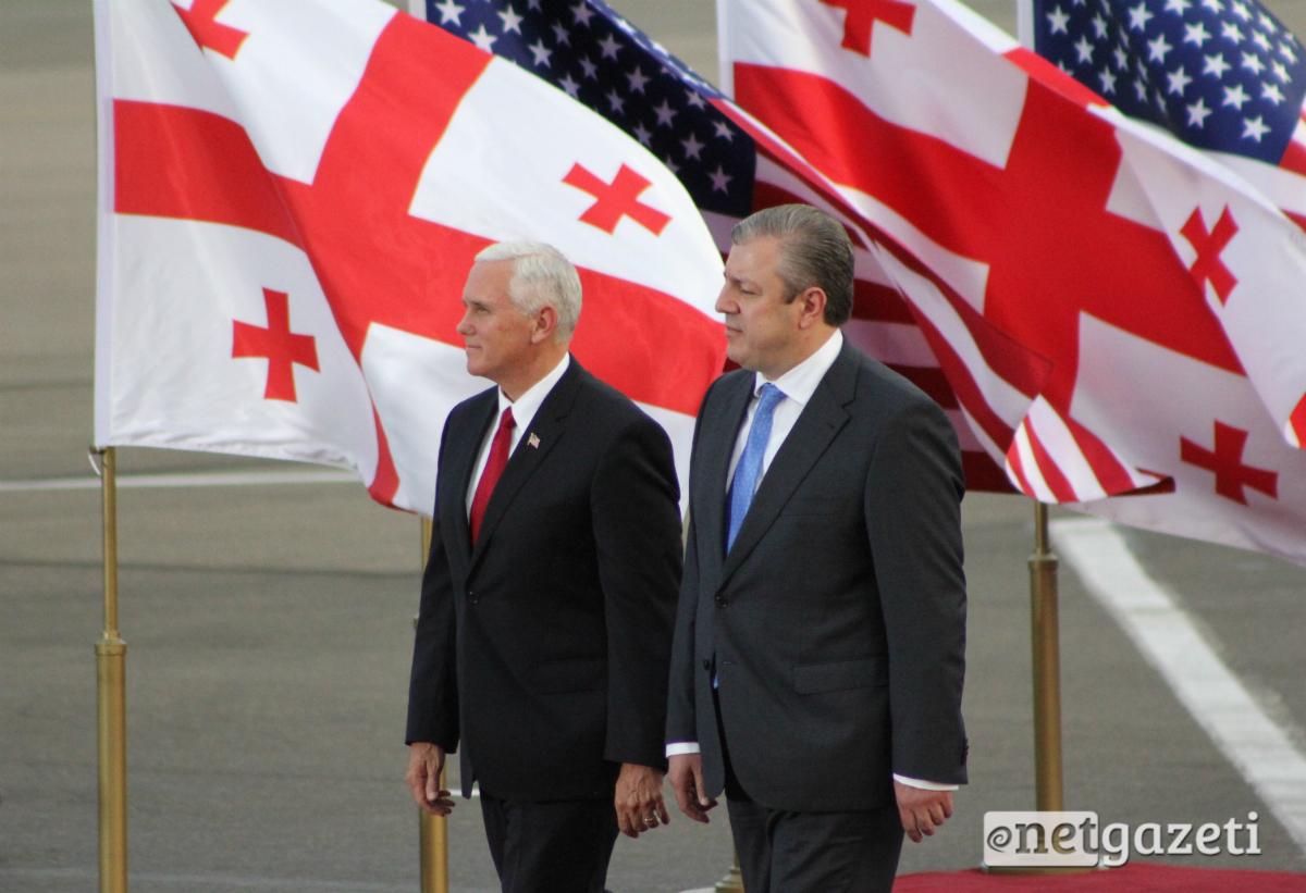 აშშ-ის ვიცეპრეზიდენტი მაიკ პენსი და საქართველოს პრემიერი-მინისტრი გიორგი კვირიკაშვილი 31.07.17 ფოტო: ნეტგაზეთი/გუკი გიუნაშვილი