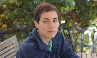 მარიამ მირზახანი. სტენფორდის უნივერსიტეტის ფოტო.