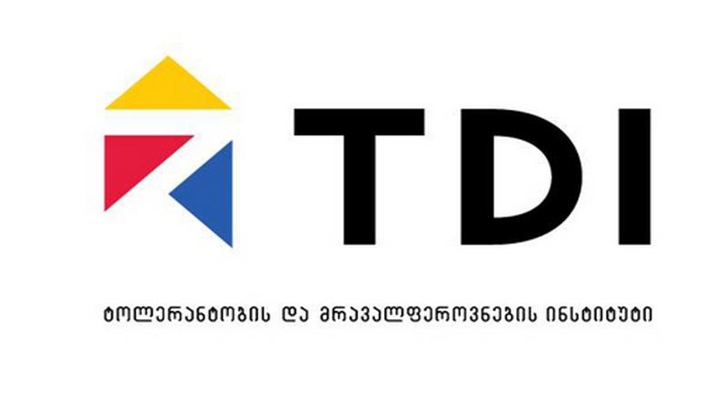 TDI: მიეცით ვაქცინაციის შესაძლებლობა საქართველოში მცხოვრებ უსაბუთო მიგრანტებს