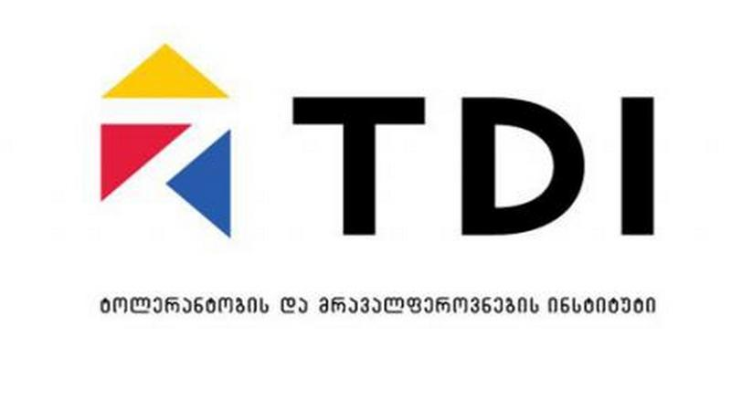 TDI: კონსტიტუციური ცვლილებებით რელიგიის თავისუფლება იზღუდება