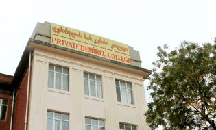 დემირელის კოლეჯი