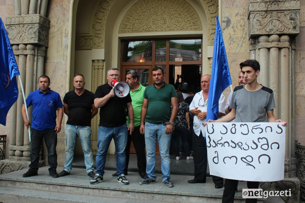 რკინიგზელთა სოლიდარობის აქცია 17.08.17 ფოტო: ნეტგაზეთი/გუკი გიუნაშვილი