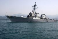 ამერიკული სამხედრო ხომალდი USS McFAUL  ბათუმის პორტში ©  EPA/SERGEI CHIRIKOV