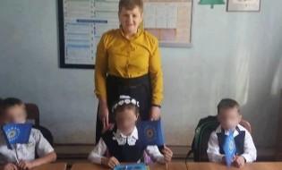 სხეფის-სკოლა