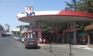 """თბილისში """"ეკოს"""" პირველი ავტოგასამართი სადგური  გაიხსნა"""