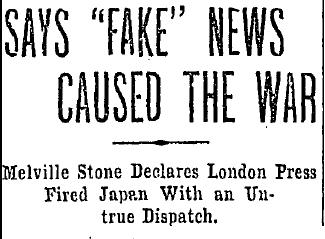 გაზეთი St. Louis Post-Dispatch. 1904 წ.