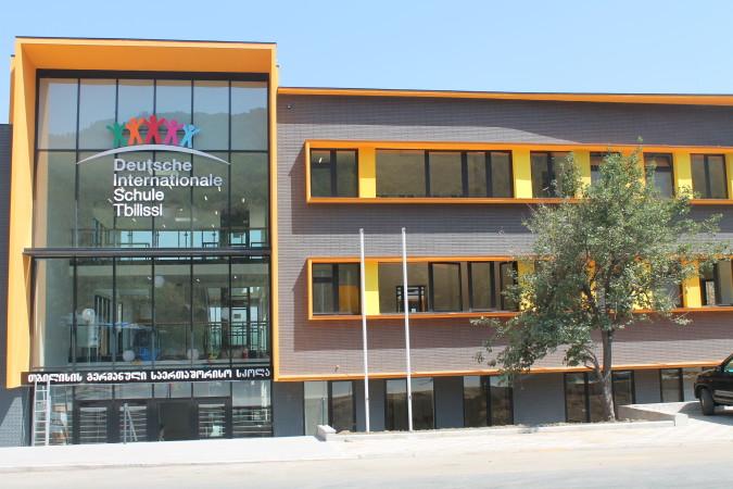 გერმანული საერთაშორისო სკოლა