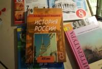 რუსულენოვანი სახელმძღვანელოები აფხაზურ სკოლებში; ფოტო: ნეტგაზეთი, 2017
