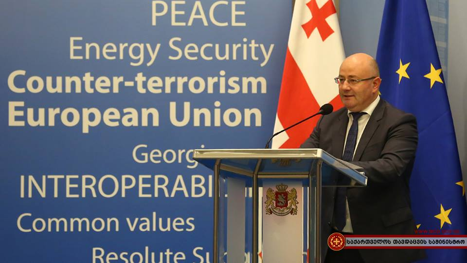 თავდაცვის მინისტრი ლევან იზორია ფოტო: თავდაცვის სამინისტრო