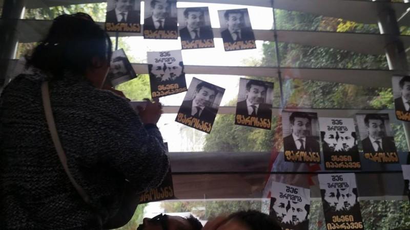 """""""ერთიანი ნაციონალური მოძრაობის"""" აქცია. ფოტო: მარიამ ბოგვერაძე/ნეტგაზეთი"""