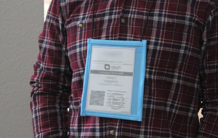 ცესკო არჩევნები აკრედიტაცია ცენტრალური საარჩევნო კომისია