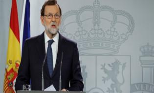 ესპანეთის პრემიერ-მინისტრი მარიანო რაჰოი. ფოტო: EPA