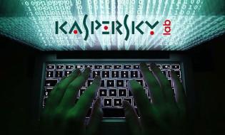 კასპერსკის ლაბორატორია, რუსული ანტივირუსული პროგრამა. ფოტო: CC