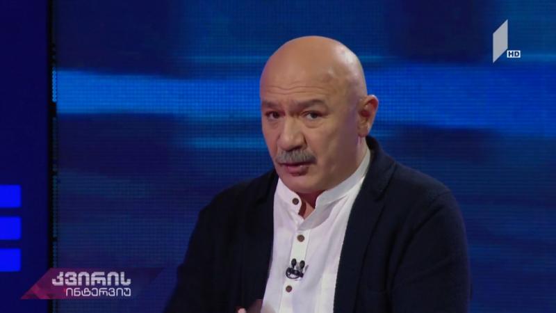 Васил Маглаперидзе избран заместителем председателя «Грузинской мечты»