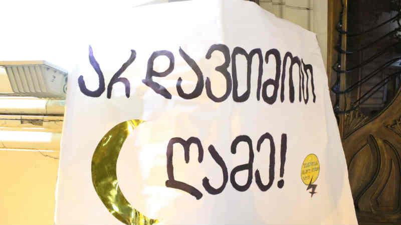 """ხვალ, 10 დეკემბერს ფემინისტების ჯგუფი მსვლელობას გამართავს – """"არ დავთმოთ ღამე"""""""