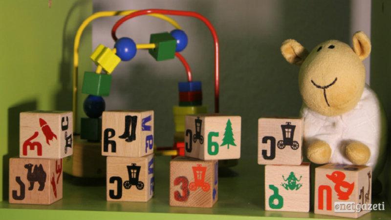 საბავშვო ბაღები მუშაობას 12 ოქტომბერს განაახლებენ