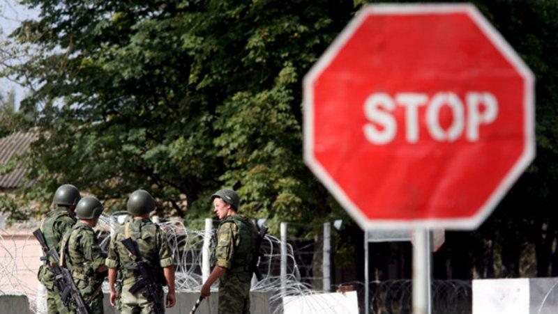 Южноосетинская сторона продолжает выдачу пропусков для граждан Грузии