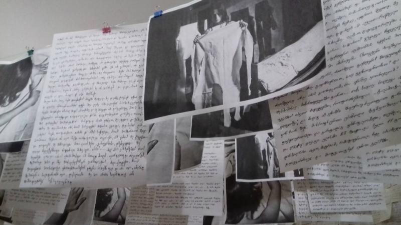 """""""ტრანს ნარატივები - არაბინარული ამბები"""" - გამოფენა ლიტერატურის მუზეუმში. ფოტო: ნეტგაზეთი/მიხეილ გვაძაბია"""