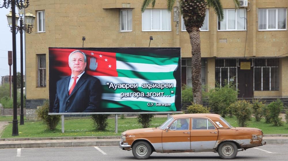 Абхазия и Европейская идея?