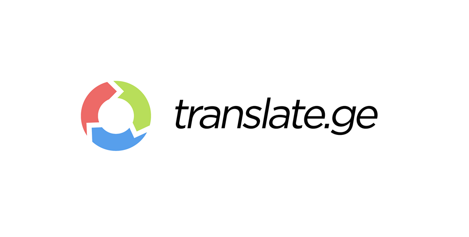 translate.ge
