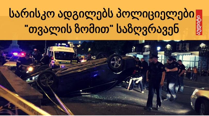 საავტომობილო გზებზე პოტენციურად საშიში ადგილები დადგენილი არ არის – აუდიტი