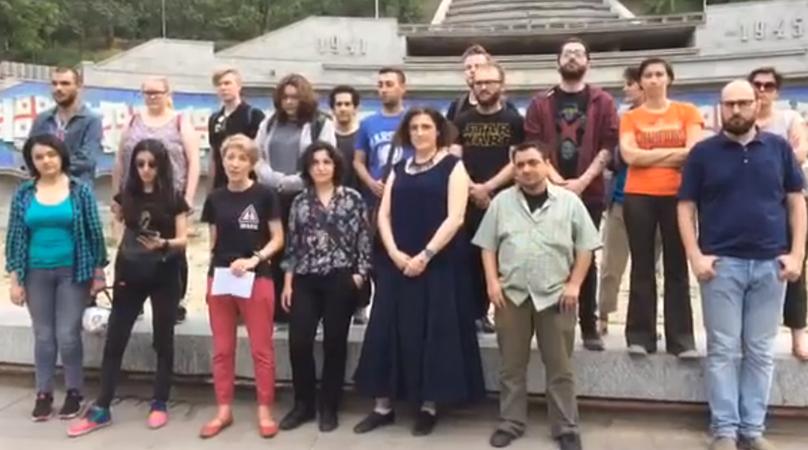 """ანტიჰომოფობიური აქცია ვაკის პარკში: """"შემოგვიერთდით ფაშიზმის წინააღმდეგ ბრძლაში!"""""""