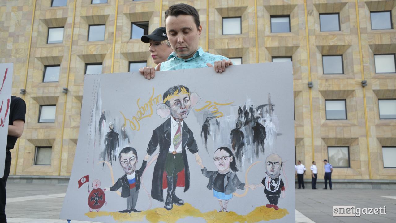 Чем схожа тактика борьбы Иванишвили и Путина с НПО