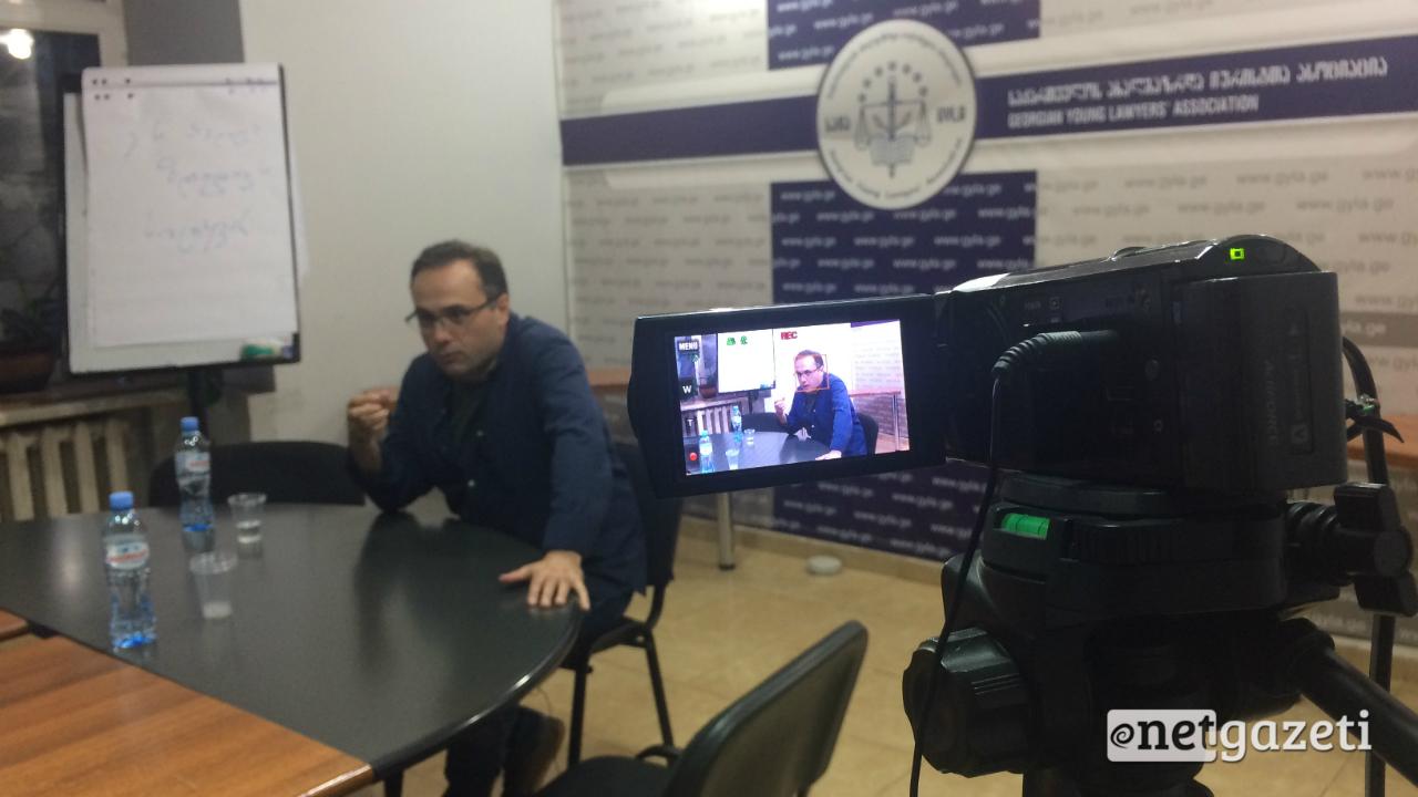ცენზურა ლიტერატურაში – ლაშა ბუღაძის ლექცია საიაში ► ვიდეო