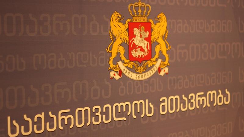 Онкобольным в Грузии увеличат госфинансирование на 50%