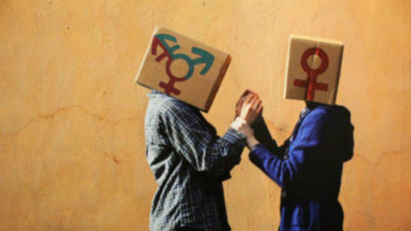 ტრანსგენდერობა ფსიქიკური აშლილობების სიიდან ამოიღეს
