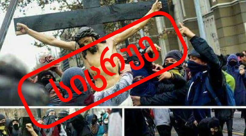 ინფორმაცია, თითქოს მუსლიმმა მიგრანტებმა შვედეთში ქრისტე შეურაცხყვეს, სიცრუეა