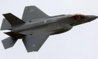 F-35 ფოტო: EPA/JIM HOLLANDER
