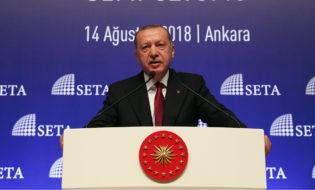 რეჯეფ თაიფ ერდოღანი. ფოტო: TURKISH PRESIDENT PRESS OFFICE H