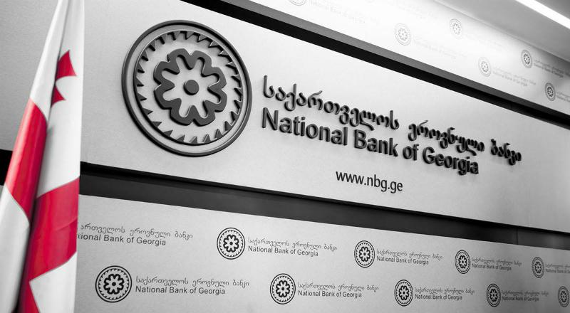 Нацбанк Грузии оставил ставку рефинансирования на уровне 8%