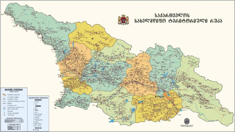 რუკაზე საქართველოს ტერიტორიული მთლიანობის დარღვევით გამოსახვა დაისჯება – კანონპროექტი